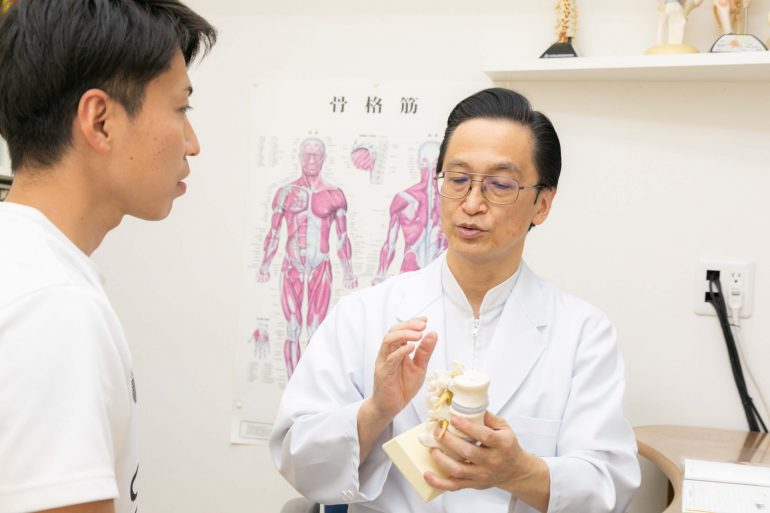 椎間板ヘルニアの診断