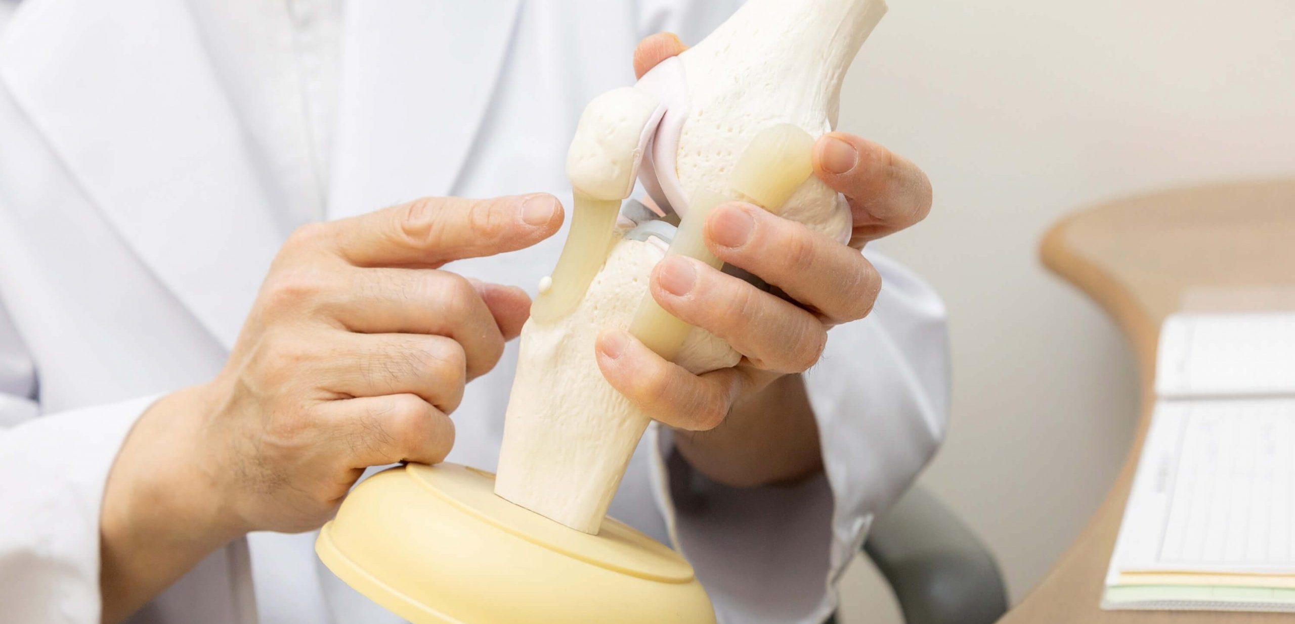 いさか整形外科の治療理念